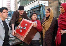 فیلم سینمایی دزدان خیابان جردن  www.filimo.com/m/3TgbU