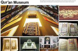 موزه قرآن تبریز Tabriz