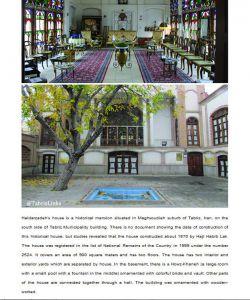 خانه حیدرزاده Tabriz