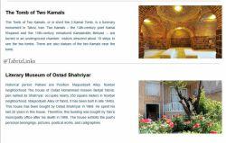 باغ دوکمال و خانه استاد شهریار Tabriz