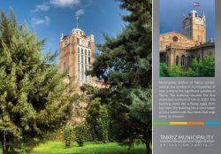 کاخ شهرداری و موزه شهر Tabriz
