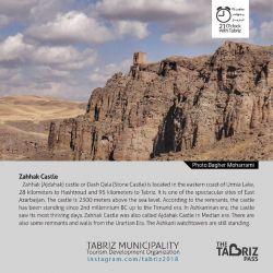 قلعه ضحاک Tabriz