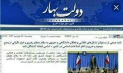 #نامه_طرفداران_احمدی_نژاد نظر اول مطالعه شود