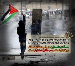 عکس نوشت| مسأله فلسطین؟!