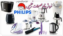 ☎️تلفن تماس واحد فروش : 36252585-32220830-32253484 کانال فروشگاه : t.me/tmadaraei