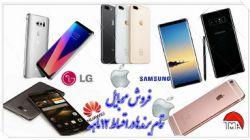 ☎️تلفن تماس واحد فروش : 36252585-32220830-32253484 کانال تعاونی : t.me/tmadaraei