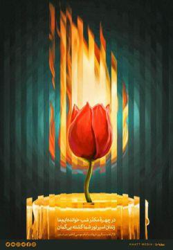 شهادت امام کاظم (ع) تسلیت /  كسى كه هر روز به حساب خود نرسد، از ما نیست. پس اگر كار نیك كرده، از خدا توفیق بیشتر آن را بخواهد، و اگر كار بد كرده، از آن كار استغفار كند و به سوى خدا توبه نماید.