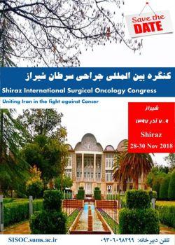 کنگره بین المللی جراحی سرطان شیراز، آذر ۹۷