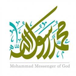 آغاز با مبعث خوشحالم که فعالیت در یک تصویرافزار ایرانی را در آستانه عید سعید مبعث آغاز میکنم.  #مبعث
