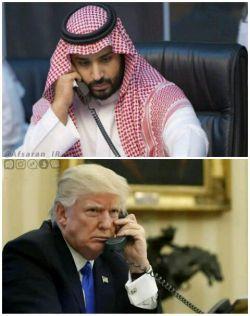 بن سلمان: همین؟ ترامپ:بعله! همین! بن سلمان: چرا عاخه؟ ترامپ: داداش! ۲۰ میلیارد دلار نقد دادی، ۳۰ میلیارد سهام خریدی، ۸۰ تا هم هواپیما. میخواستی جنگ جهانی راه بندازم؟  فرید ابراهیمی