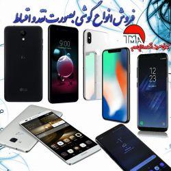 ☎️تلفن تماس واحد فروش : 36252585-32220830-32253484 کانال : t.me/tmadaraei