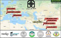 نگاهی به همکاری های بین المللی دانشگاه حکیم سبزواری با دانشگاه های خارجی http://www.asrarnameh.com/news.php?id=19409