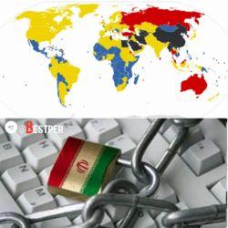 تصویری از نقشه جهان بر اساس فیلترینگ! •آبی:بدون فیلترینگ اینترنت, •زرد: کمی فیلترینگ, •قرمز: کاملا تحت نظر , •سیاه:معروف به سیاه چالههای اینترنت , ایران جزو سیاه چاله هاى اینترنت است...  https://www.bazarazerbaijaan.com/ http://paydarpisheh.com http://unionclub.ir/