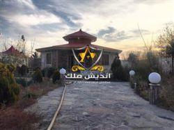 ۱۲۰۰ متر باغ ویلا با ۱۱۰ متر بنا کلاسیک واقع در خوشنام شهریار به فروش میرسد .   https://www.andishmelk.com/villa/3218/