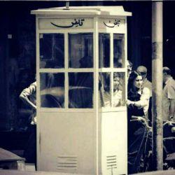 زمانی تلفن کم بوﺩ، اما آدمهای زیادی بودند که بهشاﻥ زنگ بزنیم و یک دل سیرحرﻑ بزنیم؛ حالا تلفن ﺯیاده، اما آدمهاﻯ کمی هستند که دلمان حرفهایشان ﺭا میخواهد ..