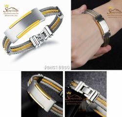 دستبند استیل مردانه سه رشته سیمیBNG188S0 88000 تومان براى سفارش میتوانید 24 ساعته در تلگرام به شماره 09120575212 پیام داده و یا از سایت www.Shemroniha.com خرید كنید.