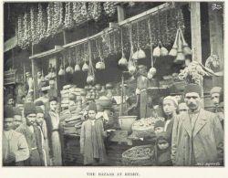 بازار رشت در دوره قاجاریه
