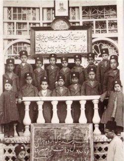 مکتب خانه رشیدیه در  زمان مظفرالدین شاه