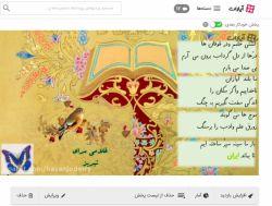 کلیپی تقدیم به مقام شامخ معلمان از استاد غلامی سرای  https://www.aparat.com/hasanjodeiry   #استاد_غلامی_سرای #گرامیداشت_روز_معلم #روز_معلم #شهید_مطهری #دانش_آموزان #شهید_جدیری #کهنمو