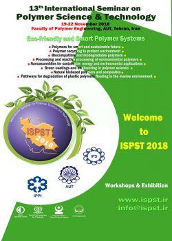 سیزدهمین سمینار بین المللی علوم و تکنولوژی پلیمر (ISPST 2018)، دی ۹۷