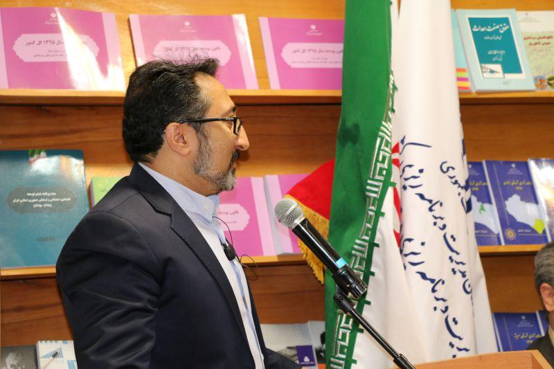 افتتاح کتابخانه و مرکز اسناد سازمان