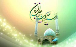 در آستانه عید نیمه شعبان ، براتون یه دنیا آرامـش و یه آسمون سلامتے ،از خدای مهربون خواستارم...#عیدتون_مبارک