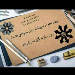 روزمون مبااارک(:
