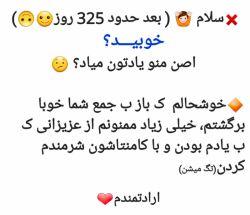 @golghali  @tanin_darya  @faslebarooni  @alipa  @samiarmosafer  @nabi25