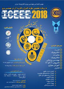 نهمین کنفرانس ملی مهندسی برق و الکترونیک ایران، شهریور ۹۷