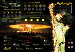 اینفوگرافیک/ حقوق بشر آمریکایی
