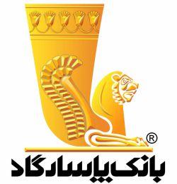 #خبر: نظر به اینکه برخی از مشتریان محترم درباره تبلیغ پخش شده ایران مال از ما استعلام کرده اند، به آگاهی می رساند تبلیغ پخش شده هیچ ارتباطی با بانک پاسارگاد ندارد. bpi.ir/news/view/603
