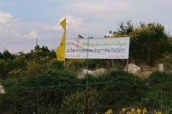 بنر اهالی مرزی جنوب لبنان خطاب به اسرائیلیها : رای ما برنامه هایتان را نقش برآب کرد #اسرائیل_سقطت