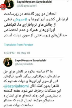@azarijahromi  فقط بلدید توئیت ضدانقلاب ها را پاسخ بدهید؟