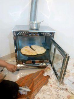 اگنجه در حال پخت