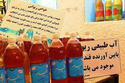 خراسان غربی / شربت ریواس، رهاورد نیشابور