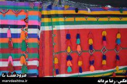 صنایع دستی عشایر