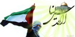 فلسطین قطعا آزاد خواهد شد القدس  لنا راسخون