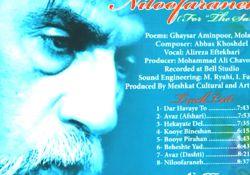 فیلم مستند همزاد عاشقان     www.filimo.com/m/GOTBc