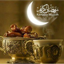 ✅ ایها الناس قد اقبل الیکم شهر الله بالبرکه و الرحمه و المغفره...