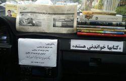اقدام جالب راننده تاکسی کرمانشاهی برای رواج کتابخوانی