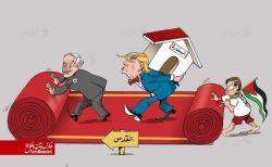انتقال سفارت امریکا به قدس