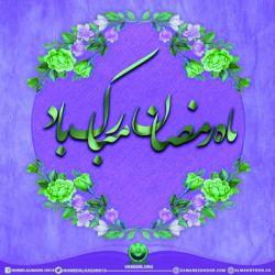 سلام خوبی دوست گلم شب زیباتون بخیر و شادی ،طاعات و عبادات تون مقبول درگاه الهی التماس دعا