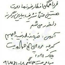 سلام .ماه عبادت و بندگی بر همگی تون مبارک  تشریف نیارید واقعا دلخور میشم ها