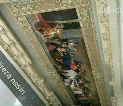نقاشی سقفی بنده با 34 شخصیت