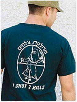 آرم روی لباس #سرباز_اسرائیلی: زنانِ باردار را بکش تا با یک تیر، دونشان بزنی!!! وقتی میگیم اسرائیلِ #کودک_کُش، دقیقا از چی حرف میزنیم #لیلی_من #لیلی_انور_الغندور #فلسطین #مظلوم