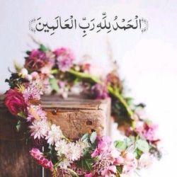 #قرآن_خودمونی...خدایا شکرت