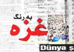 فیلم مستند غزه 85 مایل     www.filimo.com/m/dnLwB