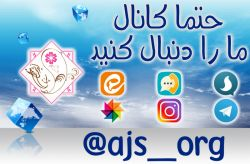 @ajs_org