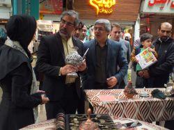 هنرگاه صنایع دستی-هفته فرهنگی اصفهان97