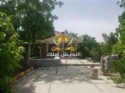 باغ ویلا ۲۲۶۰ متری با ۵۰ متر بنا واقع در شهریار به فروش میرسد .   https://www.andishmelk.com/villa/3238